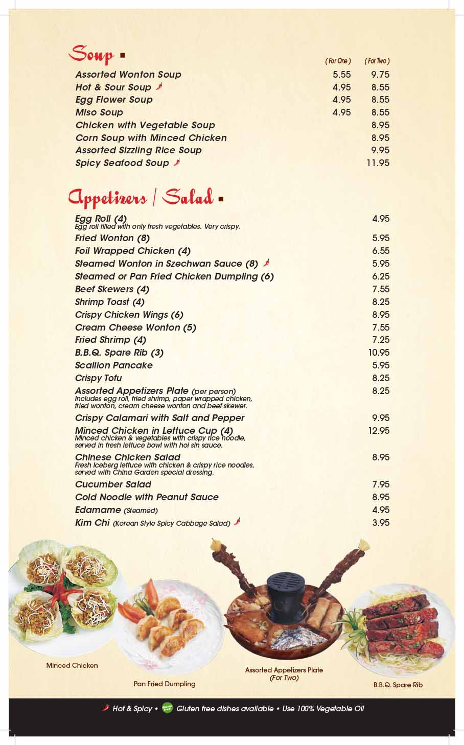 China Garden Restaurant Fine Dining And Authentic Chinese Cuisine In Woodland Hills Los Angeles